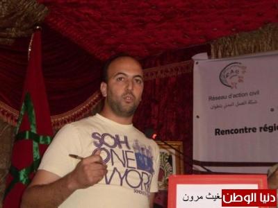 عبد المغيث مرون: هناك جهات متضايقة من الاتحاد المغربي للصحافة الإلكترونية