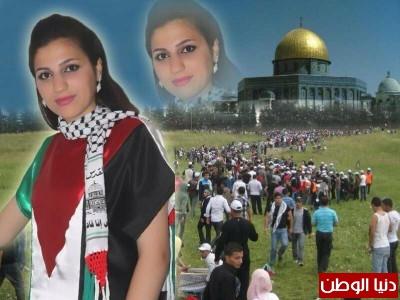بالصور.. الفنانة ميرنا عيسى تقود حملة لدعم محمد عساف