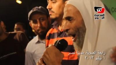 بالفيديو الوحى يصلى معنا مسجد 9998391042.jpg