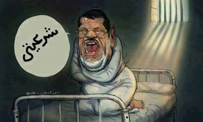 ردود أفعال المصريين مرسي..الرئيس المخلوع 9998391413.jpg