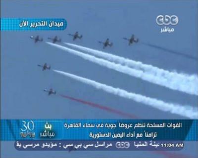 السماء فرحة المصريين أثناء اليمين 9998391512.jpg