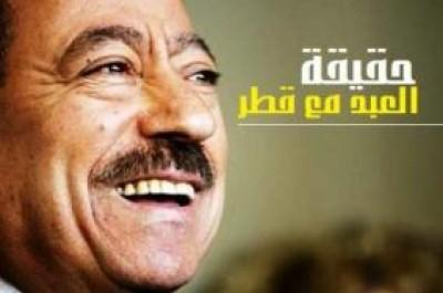 مصادر : قطر تشتري القدس العربي وتقصي عبدالباري عطوان