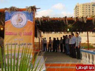 نقابة الإداريين الفلسطينيين تنظم إفطارا جماعيا للإداريين