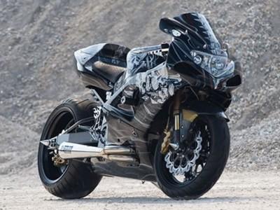 أغلى دراجة نارية بالعالم مصنوعة