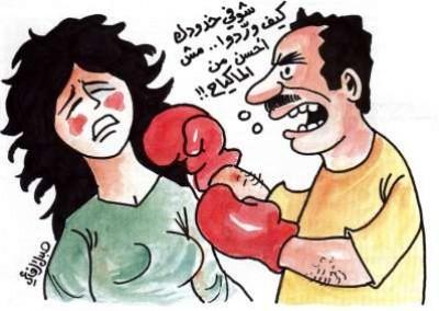 افتاءات ضد البنات