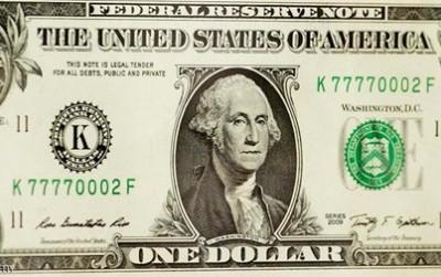 يسطو على بنك لسرقة دولار واحد 9998401623.jpg