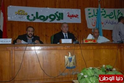 29 قرض حسن للشباب  مساعدات من جمعية الأورمان بأسيوط وتسليم 57 شيك للفتيات اليتمات