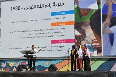حزب التحرير: مهرجانات الرقص في رام الله تحدٍ لأهل فلسطين في دينهم وقيمهم