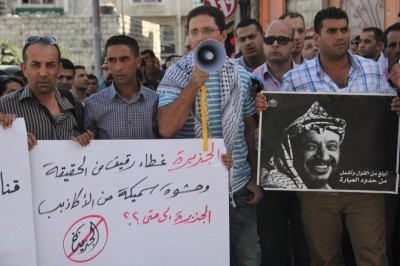 بالصور نشطاء فتح غاضبون برام الله يحاولون اقتحام مكتب قناة الجزيرة 9998404755