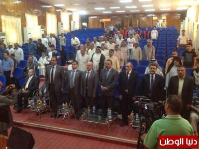 برعايه محافظ ميسان ندوة لضحايا مخلفات الحروب