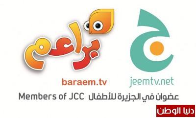 الهديفي : حفلان جديدان لبراعم وكورال سوار ومسابقة تيجان النور تفتح أبوابها