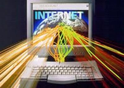 """تل أبيب تطلق خدمة """"الإنترنت المجانى"""" فى جميع شوارعها وساحلها"""