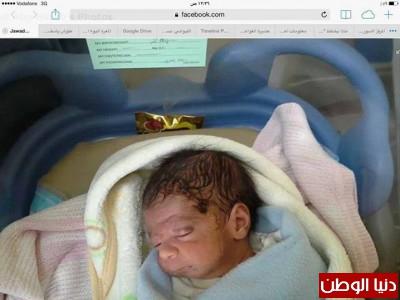 """إنقاذ أصغر جريح """"طفل حديث الولادة"""" سوريا2013, سوري 9998412009.jpg"""