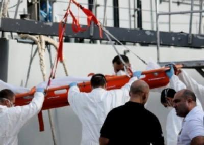تقريرعن مراسم للغرقى للضحايا السوريين والفلسطينيين الـغرقى إيطاليا 9998412816.jpg