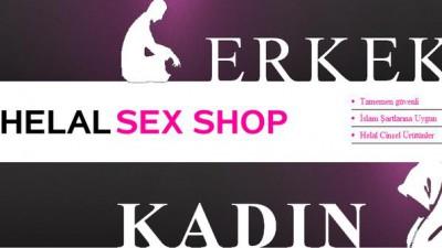 """منتجات جنسية """"حلال"""" تغزو تركيا"""