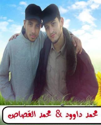 شهداء غارات بخانيونس 9998415521.jpg