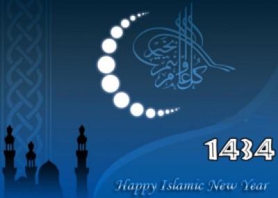 الثلاثاء الأول من محرم وإجازة رسمية بغزة غدا ورام الله الخميس