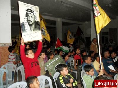 حركة فتح في منطقة بيت عنان تحيي فعاليات يوم الاستقلال وذكرى استشهاد الخالد ياسر عرفات