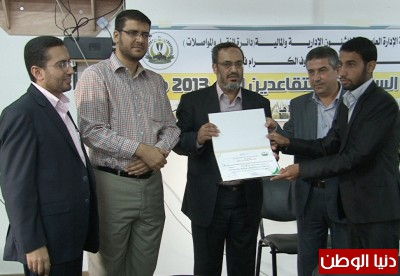 وزارة الصحة بغزة تكرم السائقين المتقاعدين لعام 2013