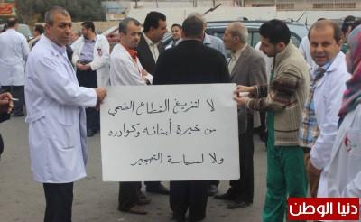 احتجاجات صاخبة  في عدد من المحافظات احتجاجاً على قرار وزير الصحة بتفرغ الأطباء