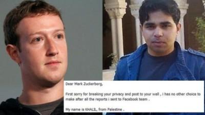 """عام2013.. فلسطيني بقائمة """"فيسبوك"""" للهاكرز 9998428408.jpg"""