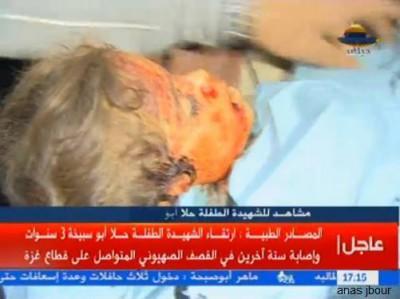كريسماس غزّة باللون الأحمر بالصور: 9998428569.jpg