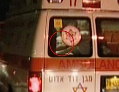 أريئيل شارون الرجل السفاح يصارع الموت المشفى 2005 9998430133.jpg
