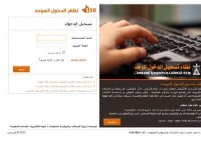وزارة العمل بغزة: بدء تشغيل 10 آلاف خريج جامعي منتصف فبراير المقبل