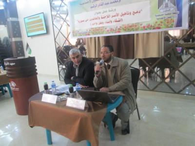 """الشؤون الاجتماعية تعقد ورشة بعنوان """"دمج وتأهيل الأسر اللاجئة والعائدة من سوريا"""""""