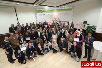 ٢٥ شركة فلسطينية تنتقل للمرحلة الثانية من مسابقة Palestine StartUp Cup