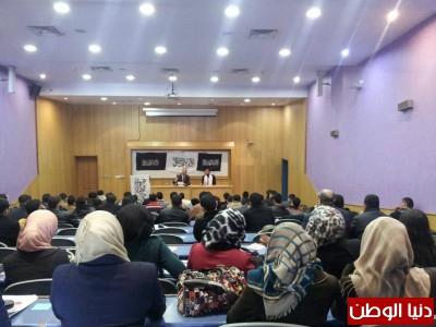 كتلة الوعي في جامعة النجاح تنظم ندوة حول قضية فلسطين والمفاوضات