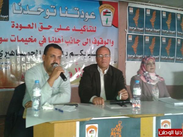 """الائتلاف الفلسطيني ينظم لقاء شعبي برفح بعنوان """" عودتنا توحدنا """""""