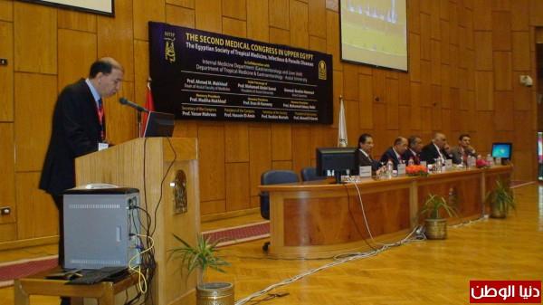 صور الجمعية الطبية المصرية للأمراض المتوطنة والمعدية  تطلق مؤتمرها الطبى الثانى فى صعيد مصر