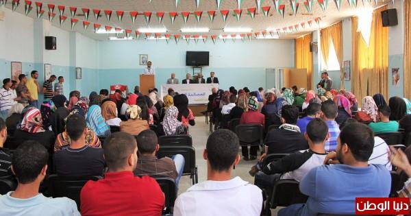 صوتنا فلسطين تنظم ندوة سياسية في كلية فلسطين التقنية