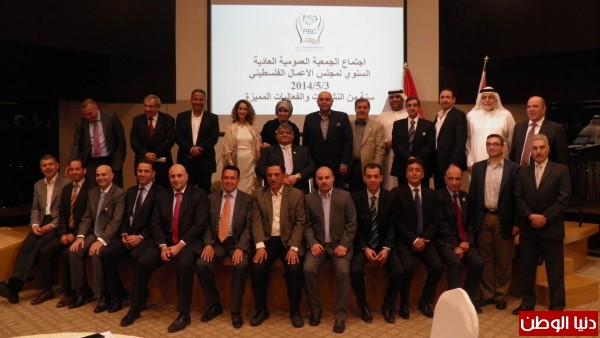 """""""قائمة العمل"""" تفوز بالتزكية بإدارة مجلس الأعمال الفلسطيني في دبي"""