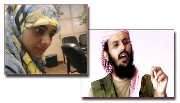فتاة يمنية تشترط مهرها رأس قيادي في القاعدة