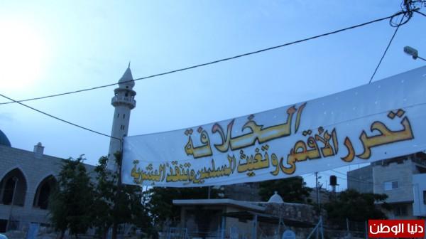 ملعب بلدة حوسان يحتضن مؤتمراً جماهيريا حاشداً لحزب التحرير في ذكرى هدم الخلافة