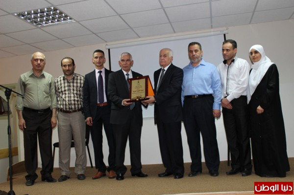 جمعية الكفيف الخيريه تحتفل بحصولها على جائزة التميز والابداع للعام 2014