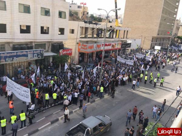 مسيرة حزب التحرير الحاشدة في الخليل الآلاف تنادي بالجهاد لتحرير فلسطين