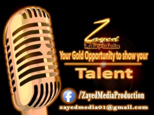 المغرب هي الأكثر مشاركة بمسابقة Golden Talent