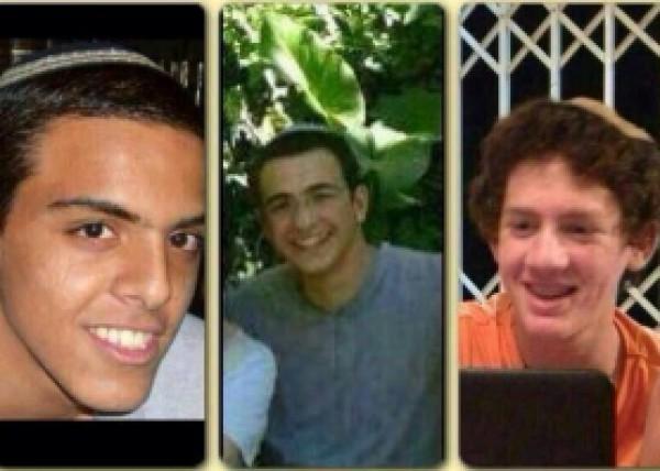عثرت اسرائيل المستوطنين المختطفين الخليل؟ 9998473163.jpg