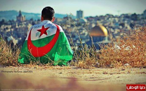 Algeria-Palestine 9998474549.jpg