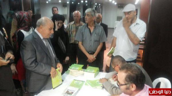 """طه العبد يوقع """"الكفايات الصوتية"""" في سفارة فلسطين في لبنان"""