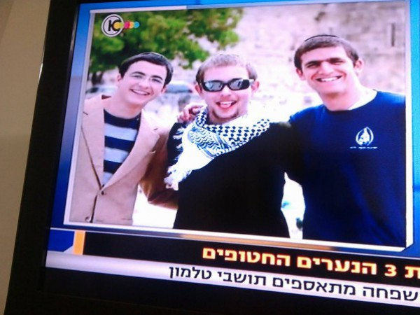 """تفاصيل الخطف.. رواية """"إسرائيلية"""" لحادثة خطف وقتل المستوطنين الثلاثة"""
