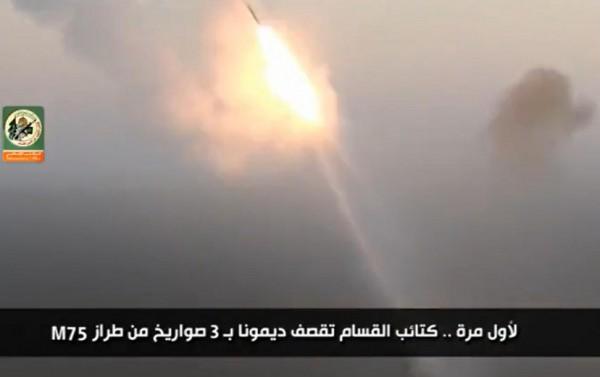 شاهد بالفيديو: القسام ينشر فيديو لعملية قصف مدينة ديمونة النووية