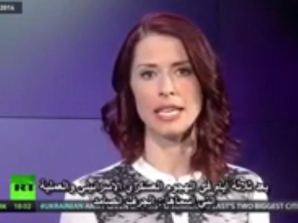 فيديو:المذيعة الروسية من جديد تفضح عدوان إسرائيل على غزة والتضليل الامريكي
