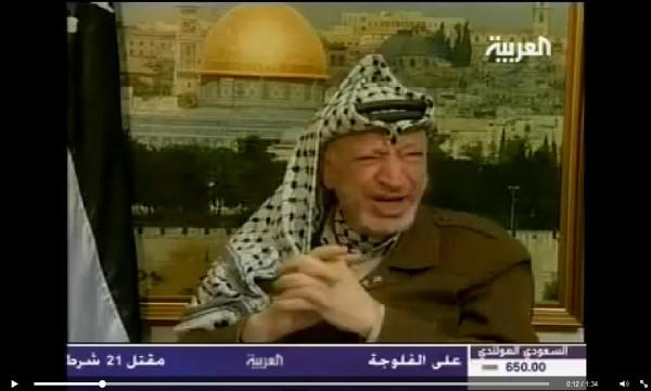 """فيديو من الأرشيف: كيف علّق الرئيس الراحل """"ياسر عرفات"""" على حصاره في المقاطعة"""