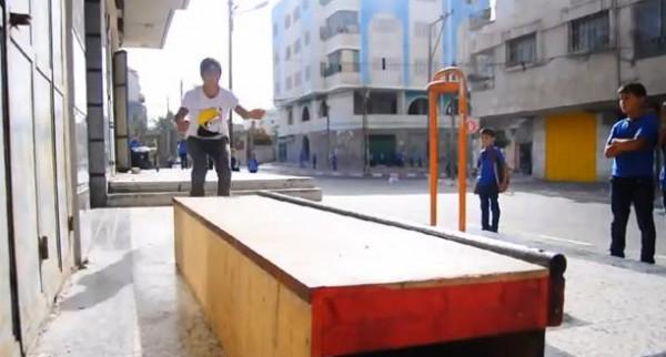 سكيت التوأم مواهب في غزة