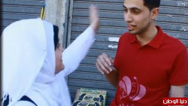 حلقة العيد من برنامج تغيير جو ... مشاهدة مضحكة