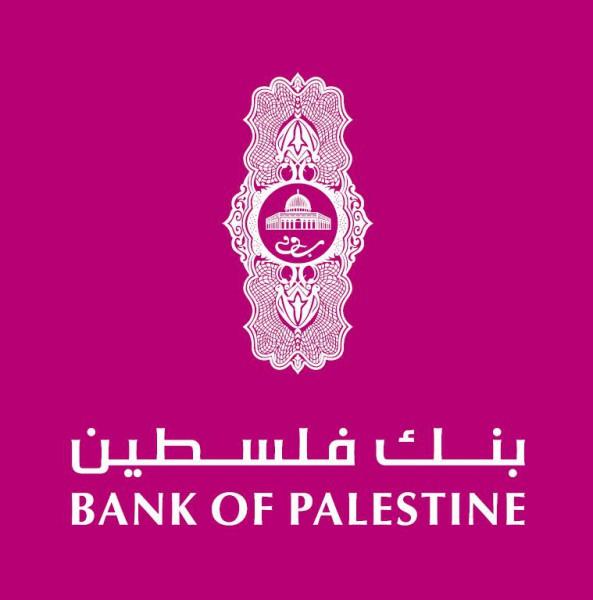 """بنك فلسطين يعقد 33 ورشة توعية مصرفية ضمن برنامج """"فلسطينية"""" لـ 900 سيدة خلال عام 2015"""